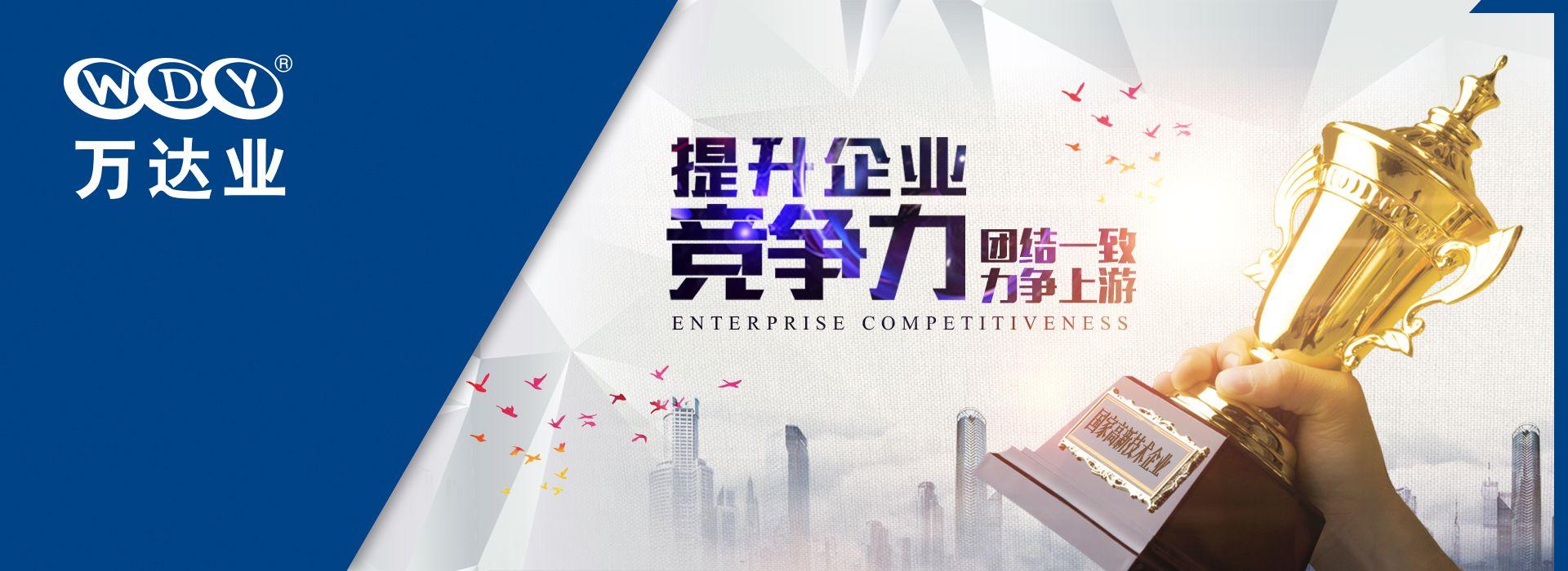 s10英雄联meng下zhu平台 ti升企业he心竞争力 tuanjieyi致力争shang游