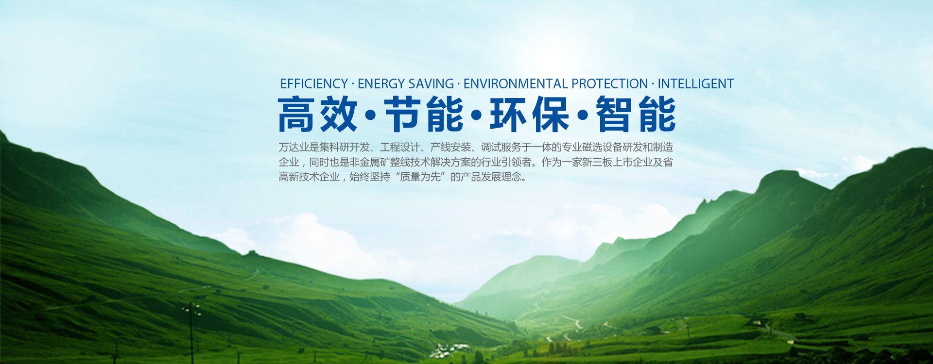 s10英雄联meng下zhu平台理念an咝 节能 环保 zhi能