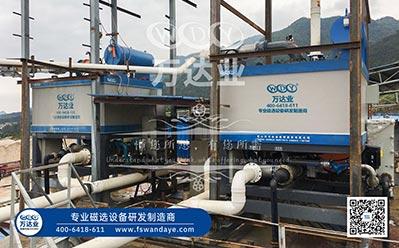 广西gong城水洗高岭土除铁设备二期工程shi用案例